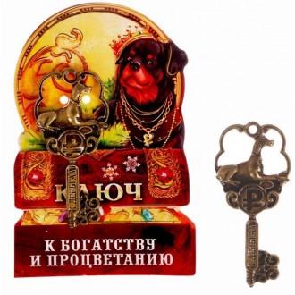 """Ключ сувенирный на подложке """"К богатству и процветанию"""" (5 см × 2,3 см)"""