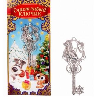 """Ключ сувенирный на подложке """" Счастливый ключик"""" (3,5 см × 8,2 см)"""