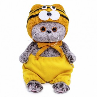 Басик Baby в шапке тигренка (20 cм)