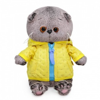Басик Baby в стеганой курточке (20 cм)