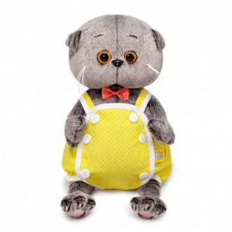Басик Baby в желтом песочнике
