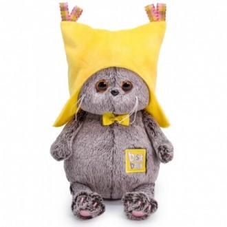 Басик Baby в желтой шапочке (20 cм)
