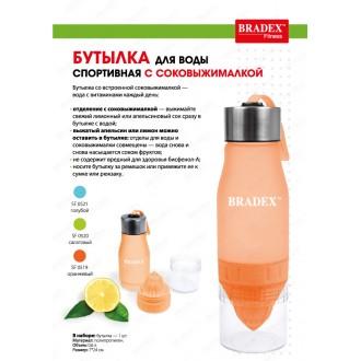 Бутылка для воды с соковыжималкой 0,6 л, салатовая