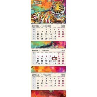 Календарь квартальный Великолепный 2022