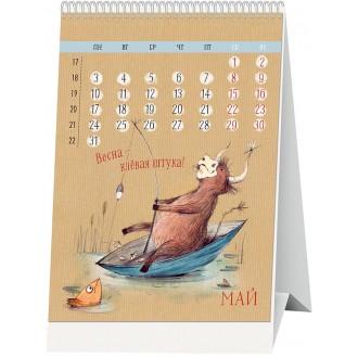 Календарь настольный Здоров как бык 2021