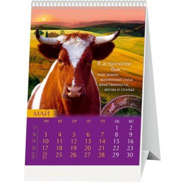 Календарь настольный Золотой телец 2021