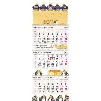 Календарь квартальный Сырные друзья 2020
