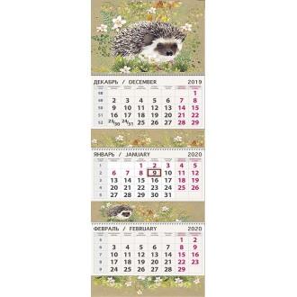 Календарь квартальный Ёжик 2020