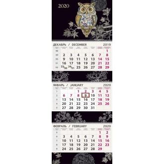 Квартальный трехблочный календарь Сова