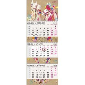 Календарь квартальный Ламы 2020