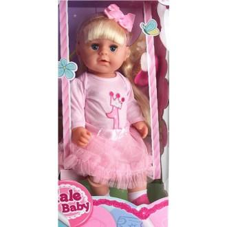 Кукла Yale Baby, рост 44 см, пьёт, плачет, писает