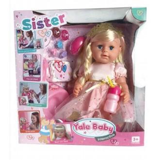 Кукла, старшая сестричка Baby Born, с аксессуарами 43 см