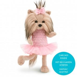 Собачка Lucky Yoyo: Розовый микс каркас внутри (25 см)