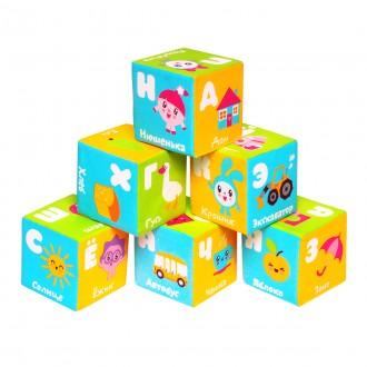 Развивающие кубики Азбука Малышарики