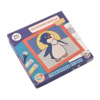 """Песочная фреска """"Пингвиненок Лоло"""" (рамка из вспененного полимера) Союзмультфильм"""