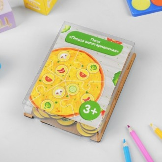 "Пазл ""Пицца вегетарианская"""