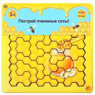"""Головоломка """"Пчелиные соты цветные"""""""