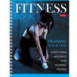 Фитнес Дневник 96л А5ф оригинальный блок -Training your life-