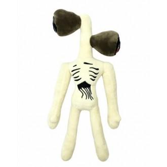 Игрушка Сиреноголовый бежевый (40 см)