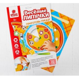 Игра на липучках, конструктор «Пицца», Весёлые липучки МИНИ, 14 деталей