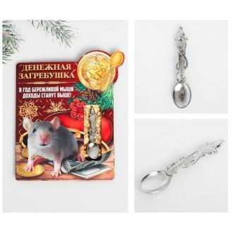 Ложка-загребушка на открытке «Денежная» 4 см