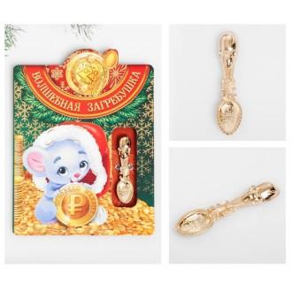 Ложка-загребушка на открытке «Волшебная» 4 см