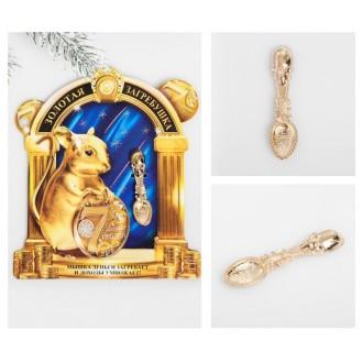 Ложка-загребушка на подложке «Золотая ложка» 4 см