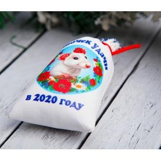 Магнит «Мешочек удачи в 2020 году», крыска, маки и ромашки, 6×8,5 см