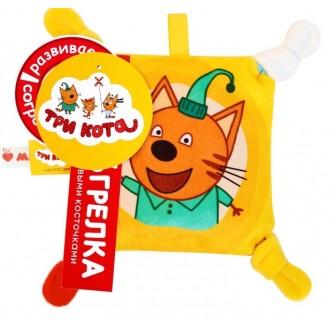 Развивающая игрушка «Три Кота. Компот №1» с вишнёвыми косточками