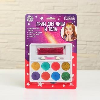 Грим для лица и тела 6 перламутровых цветов 2 с блёстками + гель с блёстками, аппликатор