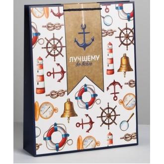 Пакет ламинированный вертикальный «Лучшему», L 40 × 31 × 9 см