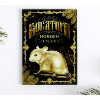Магнит «Богатого нового года», акрил, 7.5 × 5.5 см