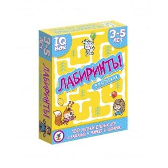 IQ Box. Лабиринты. 3-5 лет