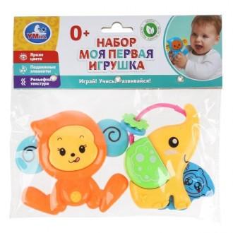 Развивающая игрушка слоник и обезьянка в пак. Умка SIM-1804M169-R
