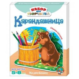 "Карандашница ""Медвежонок"""