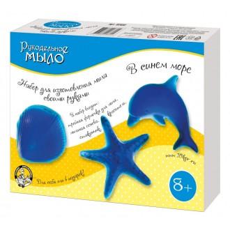 """Рукодельное мыло своими руками """"В синем море"""""""