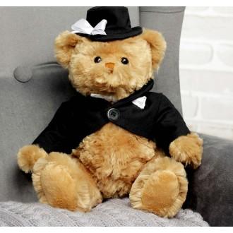 """Мягкая игрушка """"Медведь Богатый Жених"""", 20 см"""