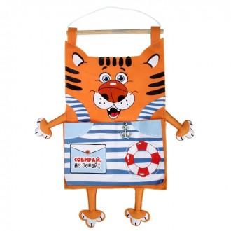 """Кармашек на стену """"Тигр"""" формовой 31 см × 22 см"""