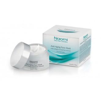 Антивозрастная маска для лица с коллагеном «NAOMI» для всех типов кожи, 50 мл.