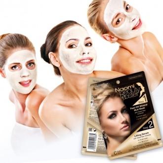 Комплексный уход за лицом: грязевая маска, 7мл. и лифтинг-сыворотка 3 мл. «NAOMI»