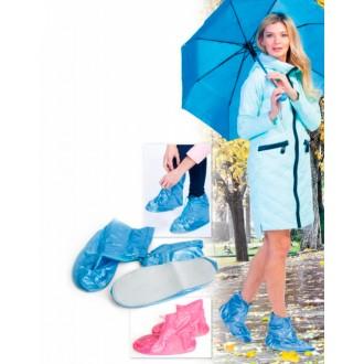 Чехлы грязезащитные для женской обуви без каблука, размер M, цвет розовый