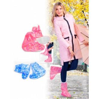 Чехлы грязезащитные для женской обуви - сапожки, размер L, цвет голубой