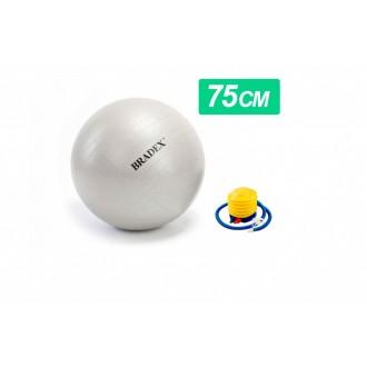 Мяч для фитнеса «ФИТБОЛ-75» с насосом