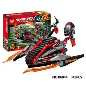 Конструктор Lepin Ninja 06044 «Алый захватчик», 343 детали