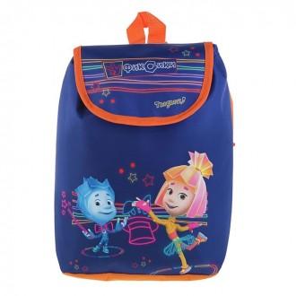 Рюкзачок детский Фиксики 32*29*13,5см