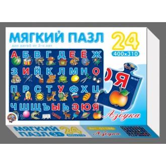 Мягкий пазл «Азбука» 24 элемента