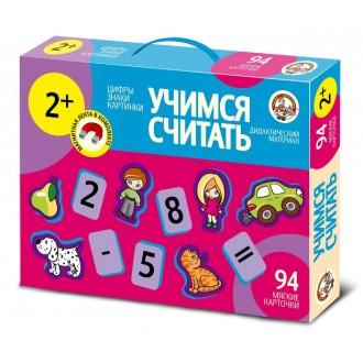 """Магнитные карточки """"Учимся считать"""" (цифры, знаки, картинки, мягк.) 94 элемента"""