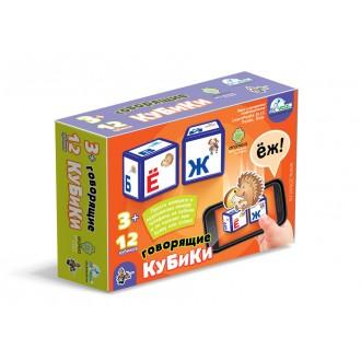 """Выдувка. Кубики говорящие """"Алфавит"""" 12 эл (5,5 см)"""