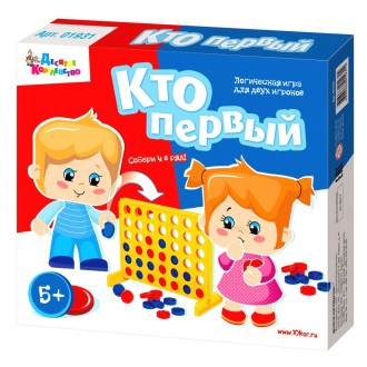 """Игра настольная """"Кто первый"""""""