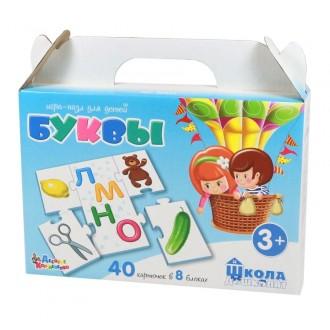 """Пазл-игра для детей """"Буквы"""" 40 элементов"""